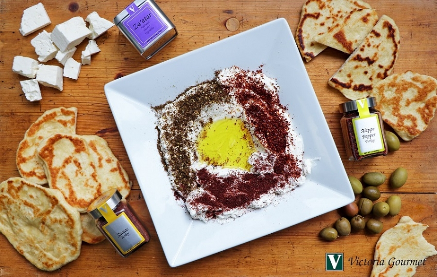 grilled flatbread seasoned yogurt easy simple victoria gourmet recipe